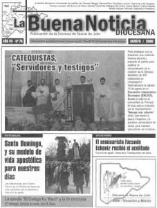 LBND 70 Ago / 2006